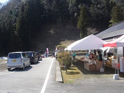 http://www.yamabuki-greenfarm.jp/blog/%EF%BD%8B%EF%BC%8DDSC03206.jpg