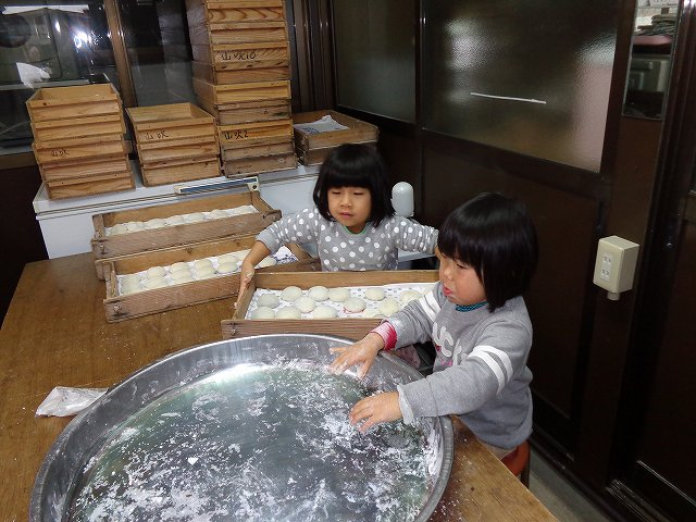 http://www.yamabuki-greenfarm.jp/blog/s-DSC00074.jpg