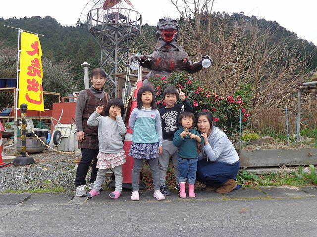 http://www.yamabuki-greenfarm.jp/blog/s-DSC02796.jpg