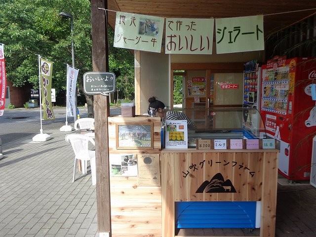 http://www.yamabuki-greenfarm.jp/blog/s-DSC03180.jpg