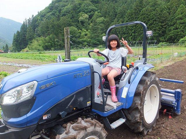 http://www.yamabuki-greenfarm.jp/blog/s-DSCF0285.jpg