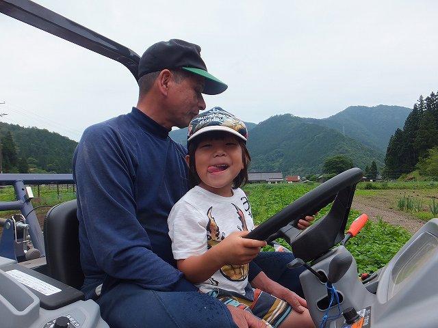 http://www.yamabuki-greenfarm.jp/blog/s-DSCF0287.jpg