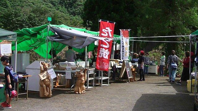 http://www.yamabuki-greenfarm.jp/blog/s-PIC_1294.jpg
